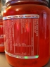 BSN NO-XPLODE 2.0 1.13 кг