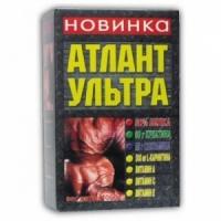 Атлант Атлант Ультра (серый) 1 кг