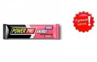 Power pro ENERGI  20 мл