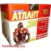 Атлант Протеины НОВАЯ ФОРМУЛА Атлант 80% 3кг