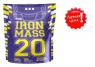 IRON HORSE - Iron Mass 20 7 кг