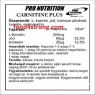 Pro Nutrition Carnitine Plus (500mg) - 50 капсул