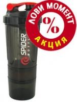 4SportLife GSI Shaker 3-х Компонентный