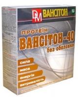 Ванситон ванситон 40 без оболочки 900 грамм