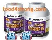 фортоген класика 65 3 кг