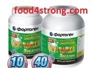 фортоген форт масса супер 1 кг