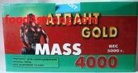 Атлант Атлант Mass 4000 3 кг