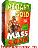 Атлант Атлант Mass 4000 1 кг