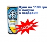 Activlab Fit Drink 250 мл