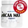 AllNutrition BCAA Max Support 500g