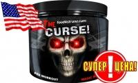 Cobra labs CURSE 50 грамм