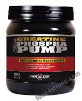 Form Labs PhosphaPump 300 грамм