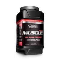 INNER ARMOUR BLACK Muscle Peak 2,27 кг