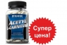 Dymatize nutrition Acetyl L-carnitine 90 капс