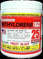 Cloma Pharma Methyldrene EPH 270 грамм