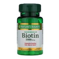 Nature's Truth Ultra Biotin 5000 мкг 78 таб