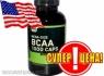 Optimum Nutrition BCAA 1000 200 капсул