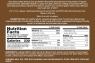 OPTIMUM NUTRITION PROTEIN ALMONDS 43 Г батончики