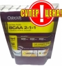 ОstroVit Pure BCAA 2:1:1 500 g