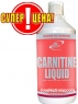 Pro Nutrition L- Carnitine concentrate 1000 мл