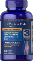 Puritans Pride Glucosamine Chondroitin with MSM 120 caplets
