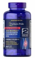 Puritans Glucosamine Chondroitin MSM 360 капл 180 порций