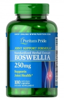 Puritans Pride Boswellia 100 капс США