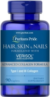 Puritans Pride Hair Skin and Nails 90 каплет