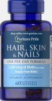 Puritan's Pride Hair Skin Nails One Per Day Formula 60 софтгель