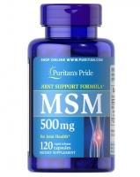 Puritans Pride MSM 500 мг 120 капсул