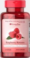 Puritan's Pride Raspberry Ketones 120 капс