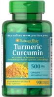 Puritan's Pride Turmeric Curcumin 500 мг 90 капсул