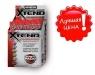 Scivation xtend 15 пакетиков