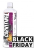 Vision Nutrition-L-Carnitine 160.000 1200 ml