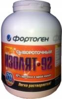 Фортоген Протиен Изолят 92% 4 кг