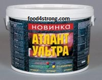 Протеин Атлант Ультра (Серый) 3 кг