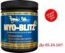 Ronnie Coleman Myo-blitz 240 грамм (30 порций)