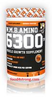 Superior 14 Amino 350 таб