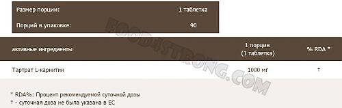 купить в москве optimum bcaa 1000